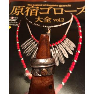 goro's - goro'sメタル付きフェザーリング