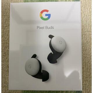 グーグルピクセル(Google Pixel)の新品未使用・未開封!!! Google Pixel Buds/白(ヘッドフォン/イヤフォン)