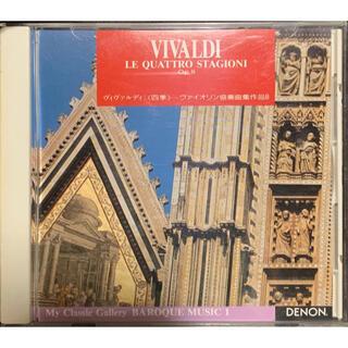 送料込 CD VIVALDI