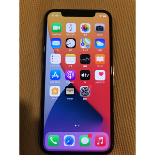 iPhone - iPhone X Silver 256 GB SIMフリー 美品