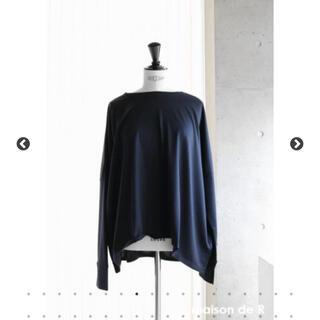 DEUXIEME CLASSE - ブラック 黒 maison de R メゾンドアール ウール フレアジャージ