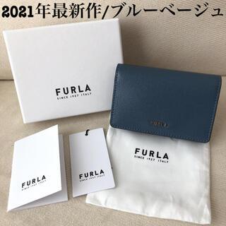 Furla - 付属品全て有り★新品 FURLA 2021年最新作 名刺ケース ブルーベージュ