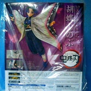 AOSHIMA - 青島文化教材社 鬼滅の刃 胡蝶しのぶ スクール フィギュア  1 体