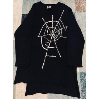 Yohji Yamamoto - ブラックスキャンダル 蜘蛛の巣ニット