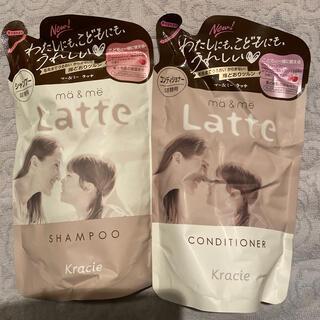 Kracie - マー&ミー Latte シャンプー&コンディショナー 詰替用 セット
