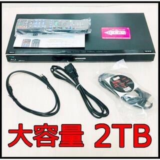 Panasonic - ■ 大容量 2TB Panasonic DMR-BWT520 ■