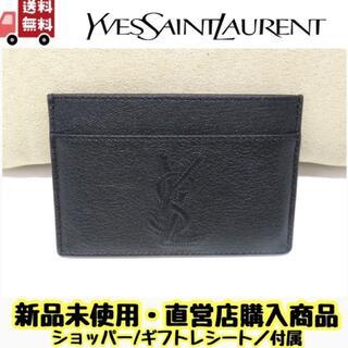 イヴサンローランボーテ(Yves Saint Laurent Beaute)の【新品 正規品】レディース サンローラン YSL カードケース ブラック(名刺入れ/定期入れ)