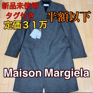 マルタンマルジェラ(Maison Martin Margiela)のMaison Margiela ノーカラー コート メゾンマルジェラ カラーレス(チェスターコート)