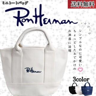 Ron Herman - 注文殺到中★SALE!ロンハーマン ミニトートバッグ ホワイト 大人気