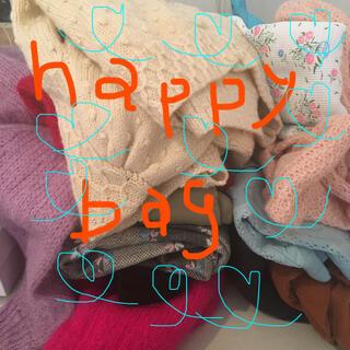 happy bag! Relux ver!🥺