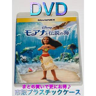 Disney - 405.モアナと伝説の海 MovieNEX〈DVD+市販プラケース〉ディズニー