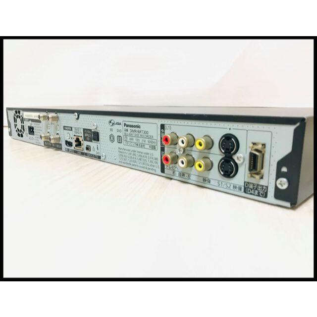 ■ Panasonic DIGA DMR-BRT300 ■ スマホ/家電/カメラのテレビ/映像機器(ブルーレイレコーダー)の商品写真