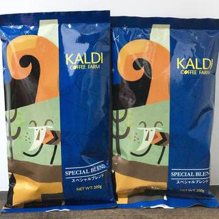 KALDI - カルディ スペシャルブレンド 2袋