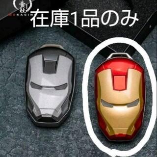 ホンダ - アイアンマン キーカバー(ホンダ車対応)