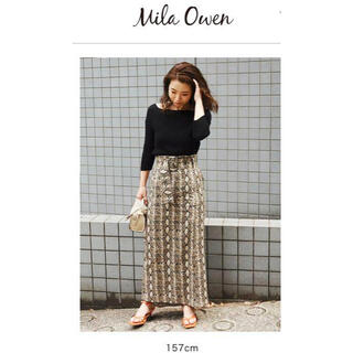 Mila Owen - ミラオーウェン Mila Owen 七分袖ボートネックリブニット ボルドー 赤
