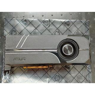 エイスース(ASUS)のASUS TURBO-GTX1080TI-11G(PCパーツ)