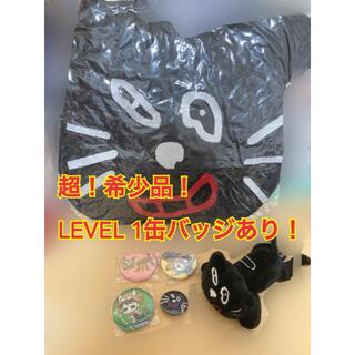 キヨ キヨ猫 グッズ ぬいぐるみ 缶バッジ LEVEL 4 3 2 1 5(キャラクターグッズ)