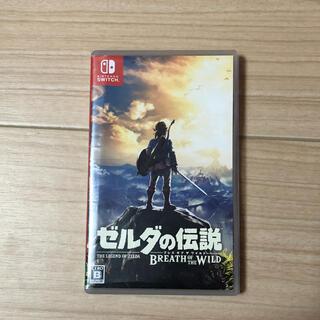 Nintendo Switch - ゼルダの伝説ブレスオブザワイルド