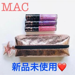 MAC - 【新品】 MAC ラッキースターズ リップグロス キット lucky stars