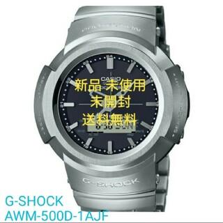 G-SHOCK - G-SHOCK  AWM-500D-1AJF  新品 未使用 未開封 送料無料