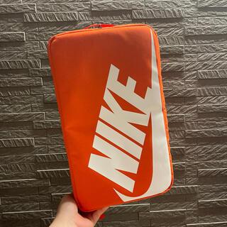 ナイキ(NIKE)のnike shoe bag box シューズケース シューズバック(シューズバッグ)