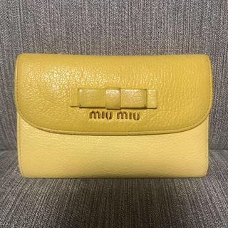 miumiu - 【miumiu】ミュウミュウ 二つ折り財布 リボンバイカラー イエロー