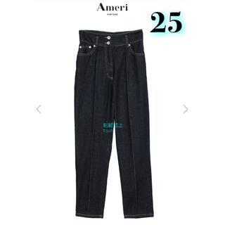 アメリヴィンテージ(Ameri VINTAGE)の新品 アメリヴィンテージ ハイウエストテーパードデニム(デニム/ジーンズ)