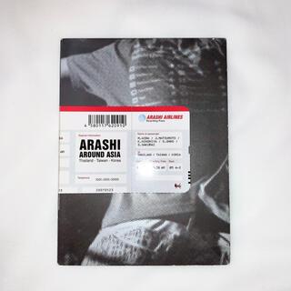 嵐 - 嵐 ARASHI AROUND ASIA 初回生産限定盤・3枚組