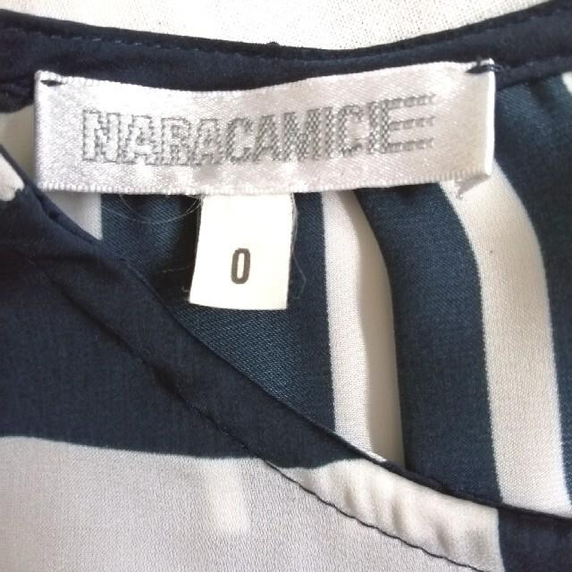 NARACAMICIE(ナラカミーチェ)の【未使用に近い】ナラカミーチェ★ジオメトリック プルオーバー 袖リボン0 レディースのトップス(シャツ/ブラウス(長袖/七分))の商品写真