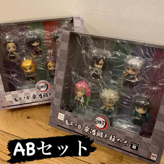MegaHouse - 鬼滅の刃 炭治郎と柱たちマスコットセット A+B