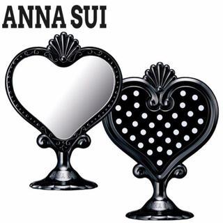ANNA SUI - 【新品未使用】ANNA SUI★アナスイ スイ ブラック スタンド ミラー