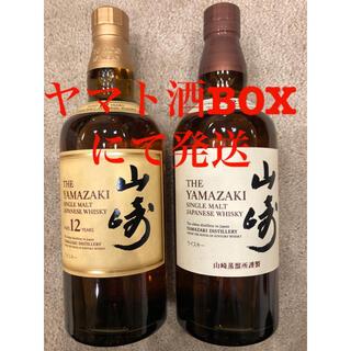 サントリー - 山崎 12年 NV シングルモルト ウイスキー サントリー 2本セット
