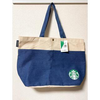 Starbucks Coffee - 【タグ付き】 スターバックス トートバッグ