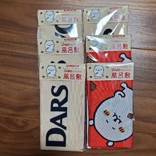 モリナガセイカ(森永製菓)のDARS オリジナル エコバックにもなる風呂敷(エコバッグ)