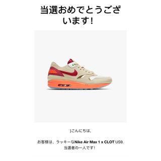 NIKE - Nike Air Max 1 x CLOT