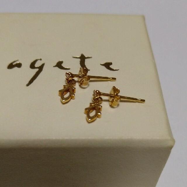 agete(アガット)のagete K18  スタッドピアス レディースのアクセサリー(ピアス)の商品写真