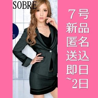 an - SOBRE ソブレ 7号 Sサイズ スーツ