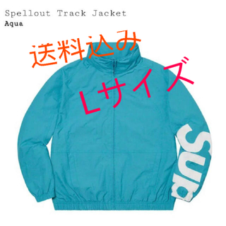 "Supreme - Supreme Spellout Track Jacket ""Blue"""