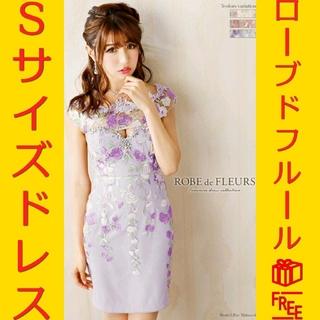 アン(an)のROBE de FLEURS 刺繍レースドレス Sサイズ ラベンダー(ナイトドレス)