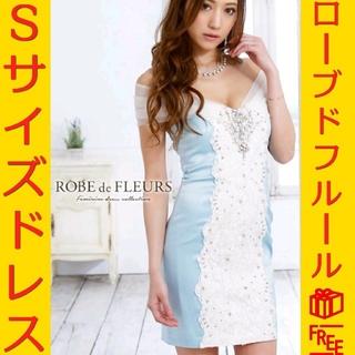 アン(an)のROBE de FLEURS オフショルダーミニドレス S ライトブルー(ナイトドレス)
