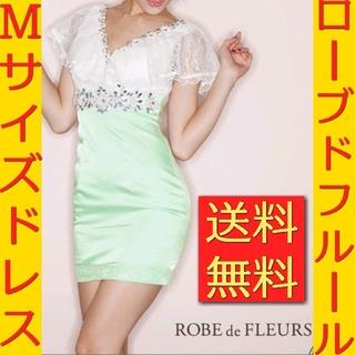 アン(an)のROBE de FLEURS 袖フリルレースミニドレス M グリーン(ナイトドレス)