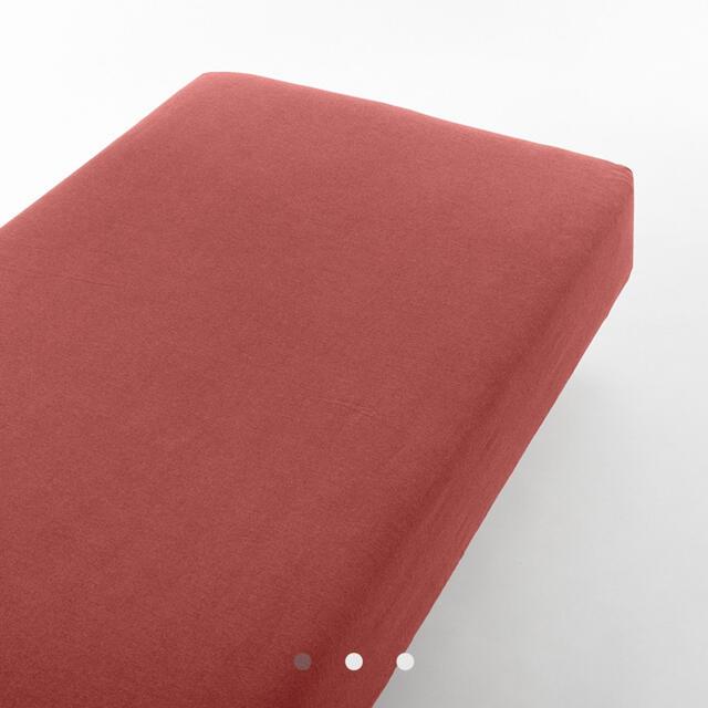 MUJI (無印良品)(ムジルシリョウヒン)の綿フランネルボックスシーツ・SD/杢エンジ インテリア/住まい/日用品の寝具(シーツ/カバー)の商品写真
