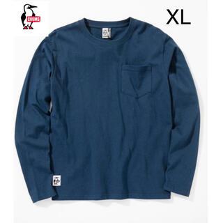 チャムス(CHUMS)の新品タグ付き CHUMS  ユタポケットロングTシャツ XL 定価4950円(Tシャツ/カットソー(七分/長袖))