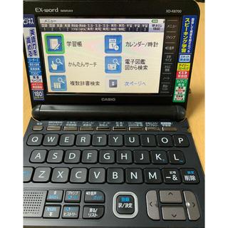 カシオ(CASIO)の【ジャンク品】CASIO 電子辞書 EX-word XD-K8700(その他)