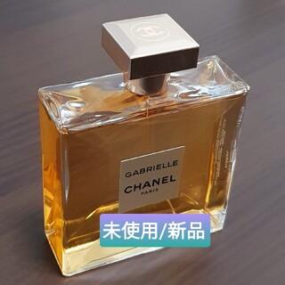 CHANEL - CHANEL シャネル 香水<新品>ガブリエル オードゥ パルファム