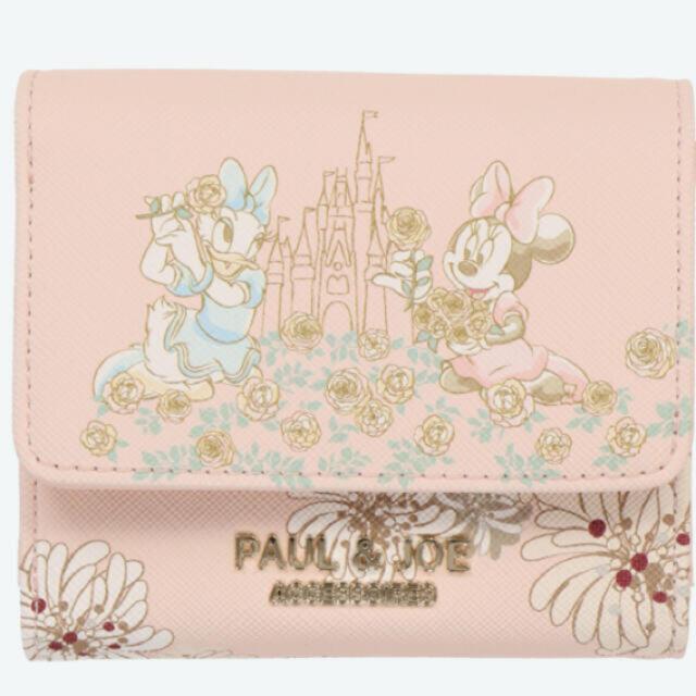 PAUL & JOE(ポールアンドジョー)のディズニー ポール&ジョー 財布 エンタメ/ホビーのおもちゃ/ぬいぐるみ(キャラクターグッズ)の商品写真