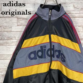 adidas - 【古着】希少 90s adidas アディダス 両面刺繍 ビッグロゴ ジャージ