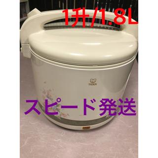 タイガー(TIGER)の⭐️値下げ1升/1.8Lタイガー電子ジャー保温ジャー家庭用業務用(調理機器)