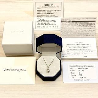 Vendome Aoyama - ヴァンドーム青山 pt プラチナ ネックレス 雫 しずく ドロップ