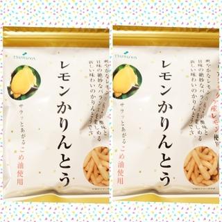春に食べた〜い♪♬ レモンかりんとう ♬♪ 軽井沢スーパーツルヤ【2袋】